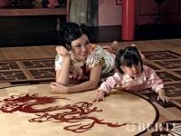 Berti Artistic Parquet: model Ming - Berti Wooden Floors