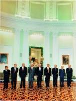 Berti Pavimenti Legno referenze: vertice del G7del 1996 a Mosca