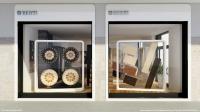Berti Shopping Experience - Berti Pavimenti Legno - Parquet_15