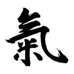 ideogramma Ch'i